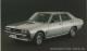 Mitsubishi Galant Sigma A120 Tür Beifahrer gesucht