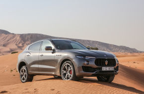 Der Levante ist seit 2016 auf dem Markt. Nun reicht Maserati einen Einstiegsbenziner und das komplette Assistentenpaket für das SUV nach